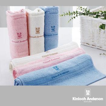 【金安德森】素色亮光紗繡花毛巾組  20支純棉雙股紗  (3色6入,每色各2入)