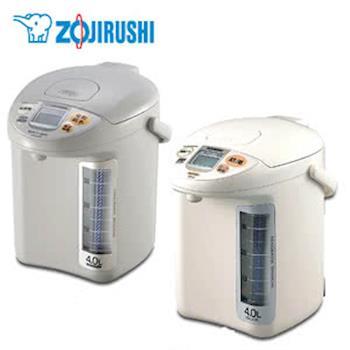 好禮送【象印】4L微電腦電動熱水瓶CD-LGF40