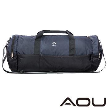 【AOU微笑旅行】圓桶旅行袋(尼龍藍配黑101-001)