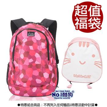 【CoolDog酷狗】亮彩輕量後背包+可愛造型小背包(7800-180任選+-022)