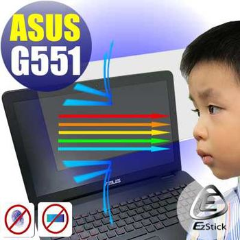 【EZstick】ASUS G551 G551L 筆電專用 防藍光護眼 鏡面螢幕貼 靜電吸附 (鏡面螢幕貼)