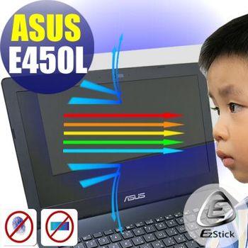 【EZstick】ASUS E450 E450L 筆電專用 防藍光護眼 鏡面螢幕貼 靜電吸附 (鏡面螢幕貼)