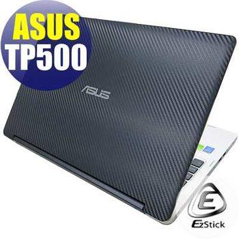 【EZstick】ASUS Transformer Book Flip TP500 專用 Carbon黑色立體紋機身貼 (DIY包膜)