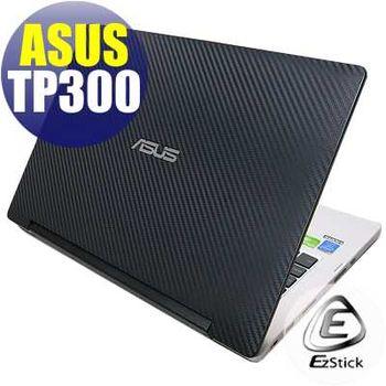 【EZstick】ASUS Transformer Book Flip TP300 專用 Carbon黑色立體紋機身貼 (DIY包膜)