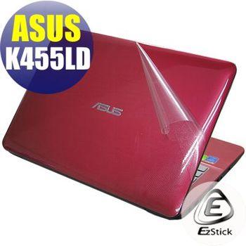 【EZstick】ASUS K455 K455LD 系列專用 二代透氣機身保護膜 (DIY包膜)