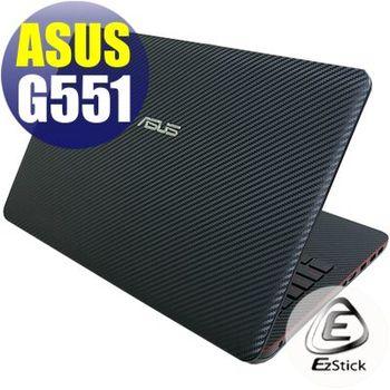 【EZstick】ASUS G551 G551L 專用 Carbon黑色立體紋機身貼 (DIY包膜)
