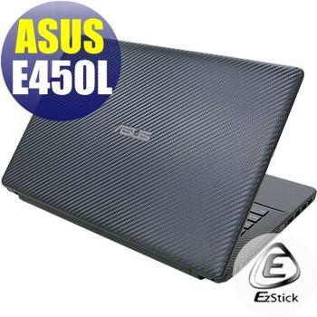 【EZstick】ASUS E450 E450L 專用 Carbon黑色立體紋機身貼 (DIY包膜)