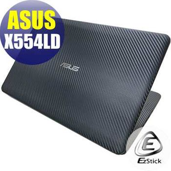 【EZstick】ASUS X554 X554LD 專用 Carbon黑色立體紋機身貼 (DIY包膜)