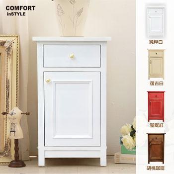 CiS [自然行] 實木家具 初雪白的細綿綿收納矮櫃(純粹白)