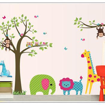 JB 時尚壁貼 - 動物世界