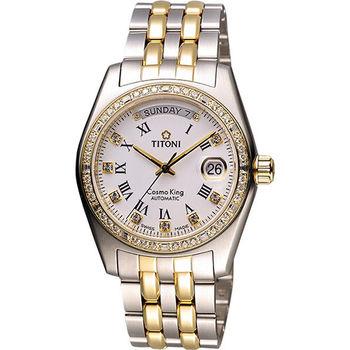 TITONI Cosmo King系列 日曆晶鑽機械腕錶-白x雙色版 787SY-DB-019