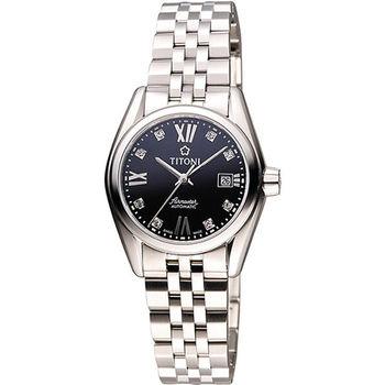 TITONI Airmaster 復刻日曆晶鑽腕錶-黑 23909S-354