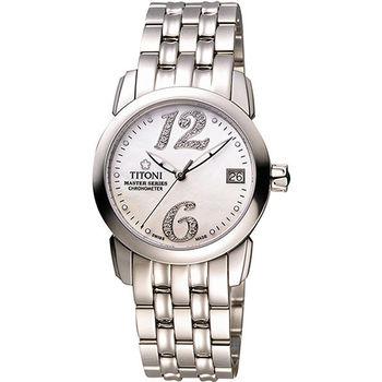 TITONI Master Series 天文台認證機械腕錶-珍珠貝x銀 23588S-331