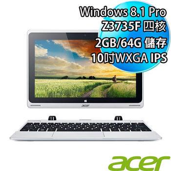 Acer 宏碁 Switch 10 SW5-012P-181E 10.1吋四核 Win8.1Pro 變形平板筆電