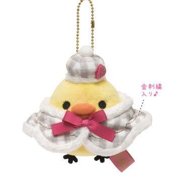 SAN-X 拉拉熊巴黎草苺系列毛絨公仔吊飾 小雞