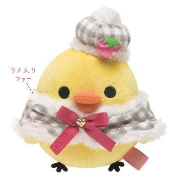 SAN-X 拉拉熊巴黎草苺系列毛絨公仔 小雞