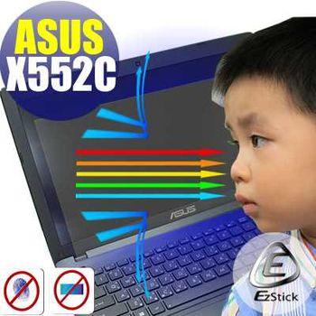 【EZstick】ASUS X552 X552VL X552CL 筆電專用 防藍光護眼 鏡面螢幕貼 靜電吸附 (鏡面螢幕貼)