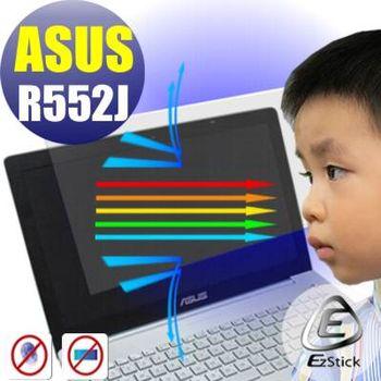 【EZstick】ASUS R552 R552J 筆電專用 防藍光護眼/鏡面螢幕貼 靜電吸附 (鏡面螢幕貼)