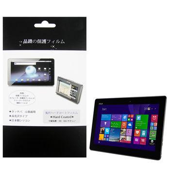 華碩 ASUS Transformer Book T100TAL Z3735 平板電腦螢幕專用保護貼 防刮螢幕保護貼 台灣製作