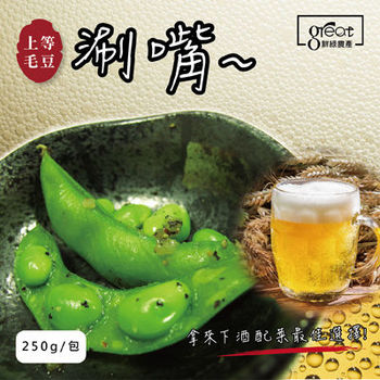 辛香黑胡椒毛豆 即食包250克*4入