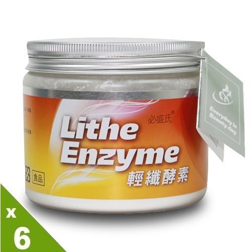 草本之家-輕纖酵素200克X6罐