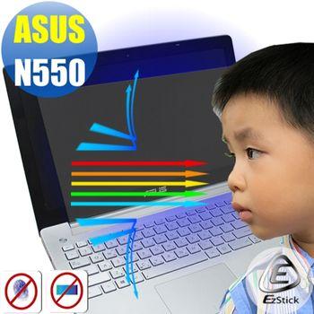 【EZstick】ASUS N550 N550J 筆電專用 防藍光護眼 鏡面螢幕貼 靜電吸附 (鏡面螢幕貼)