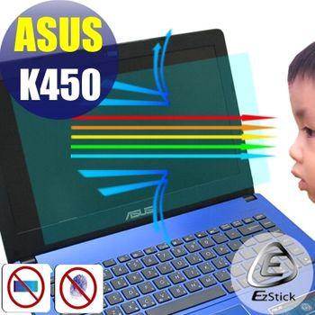 【EZstick】ASUS K450 K450VB K450VC K450CC 筆電專用 防藍光護眼/鏡面螢幕貼 靜電吸附 (鏡面螢幕貼)