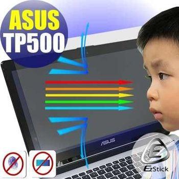 【EZstick】ASUS Transformer Book Flip TP500 特殊規格 專用 防藍光護眼/鏡面螢幕貼 靜電吸附 (鏡面螢幕貼)