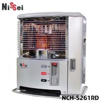 【日本Nissei 】煤油暖爐NCH-S261RD
