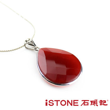 石頭記 白鋼紅瑪瑙項鍊-富貴紅運