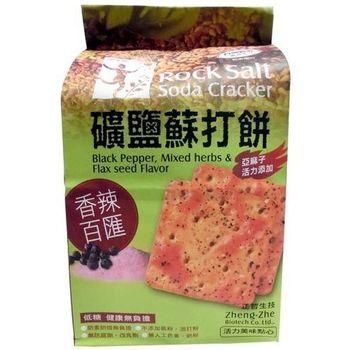 正哲 礦鹽蘇打餅(香辣) X3袋