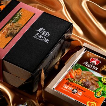 台南度小月擔仔麵【老鍋紅灶】菇果素燥6包入紅帶禮盒(250g/包)
