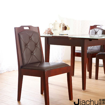 【Jiachu 佳櫥世界】Harold哈羅義式高背皮餐椅