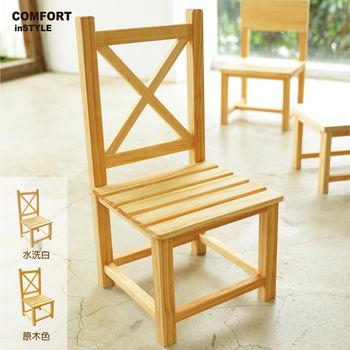 CiS [自然行] 兒童家具 艾莉絲椅(水洗白色/扁柏檜木椅)
