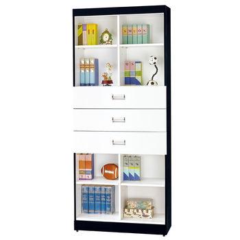 【時尚屋】[G15]黑白配2.7尺三抽書櫃218-3