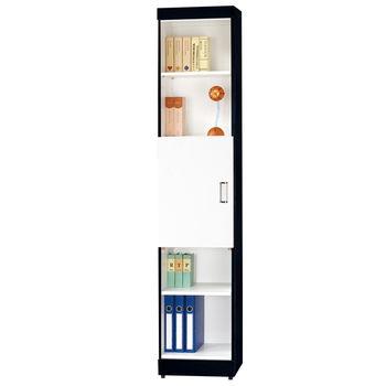 【時尚屋】[G15]黑白配1.3尺書櫃218-2