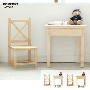 CiS [自然行] 兒童家具 兒童學習桌+艾莉絲椅(水洗白色/扁柏檜木椅)