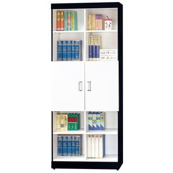 【時尚屋】[G15]黑白配2.7尺書櫃218-1
