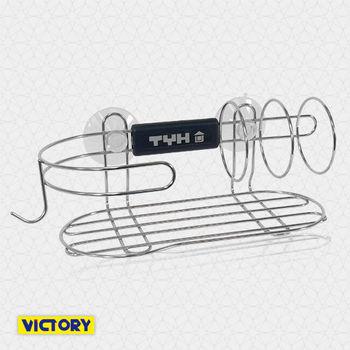 【VICTORY】不鏽鋼洗碗精菜瓜布架