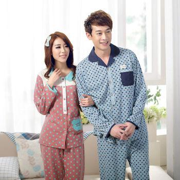 Gene Well 星星圓點日韓男女情侶睡衣家居服套裝-兩套組 QL-247