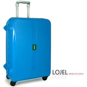 CROWN皇冠LOJEL系列29吋PP霧面框架硬殼行李箱-海軍藍
