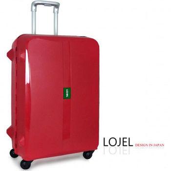 CROWN皇冠LOJEL系列29吋PP霧面框架硬殼行李箱-紅