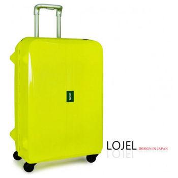 CROWN皇冠LOJEL系列29吋PP霧面框架硬殼行李箱-晶亮黃
