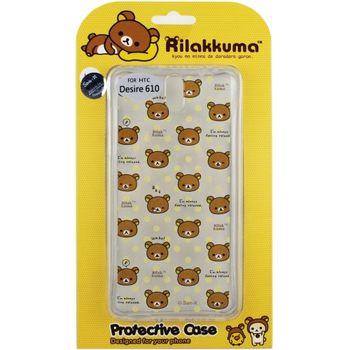 Rilakkuma 拉拉熊/懶懶熊 HTC Desire 610 彩繪透明保護軟套-繽紛大頭熊