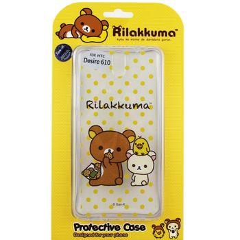 Rilakkuma 拉拉熊/懶懶熊 HTC Desire 610 彩繪透明保護軟套-點點好朋友