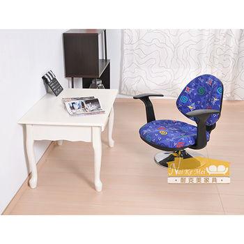 【耐克美】沃爾Wall旋轉和室椅(扶手款)