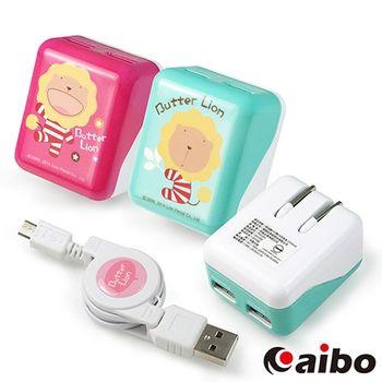 【奶油獅】AC轉USB 2PORT 3.1A充電器(加贈傳輸充電線)