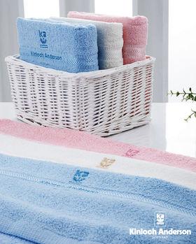 【金安德森】素色亮光紗繡花家庭組  20支純棉雙股紗 (3色,每色:浴巾 * 1、毛巾 * 2、方巾 * 2)