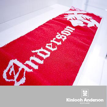 2015【金安德森】 運動毛巾 網路獨家販售 搶先上市 耶誕紅