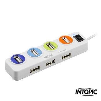 INTOPIC 廣鼎-USB2.0 7埠 全方位集線器 HB-26